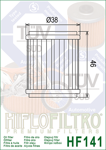 HIFLO Oil Filter YAMAHA YZF250/450 03-08